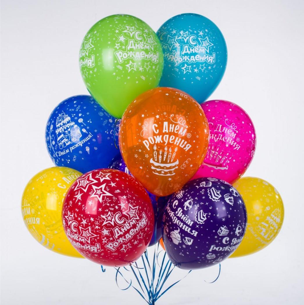 Воздушные шары фото с днем рождения
